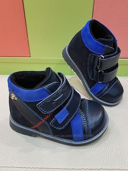 Кожаные ортопедические ботинки Lapsi 21-30р 17-1503