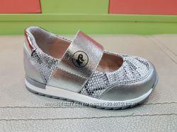 Кожаные туфли K. Pafi 740-18400