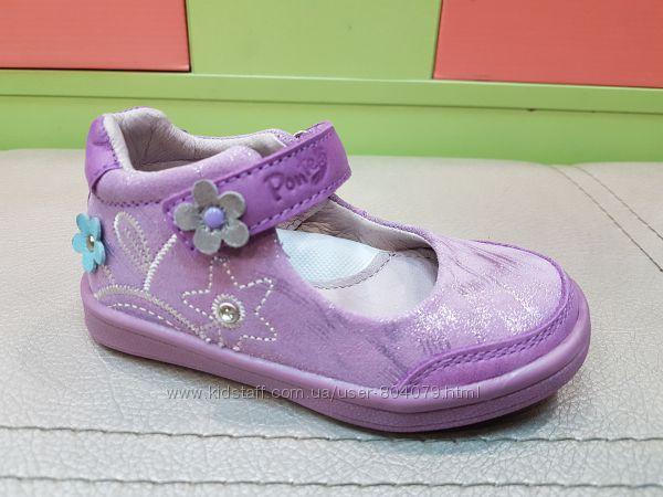 Кожаные туфли Ponte20 DA03-1-358А