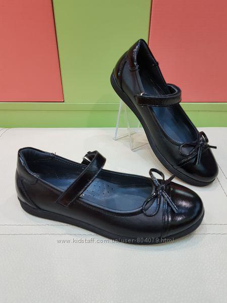 Школьные кожаные туфли Bayrak 4044