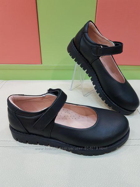 Школьные кожаные туфли Bayrak B720