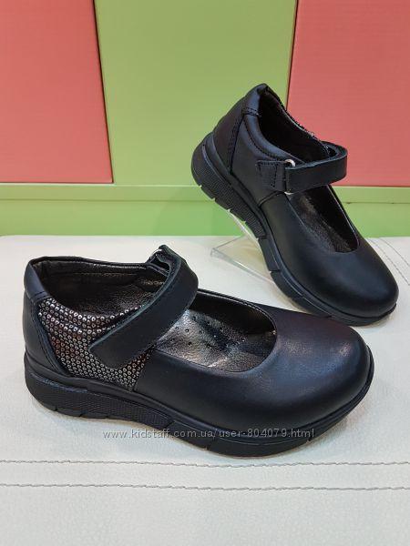 Школьные кожаные туфли Bayrak B650