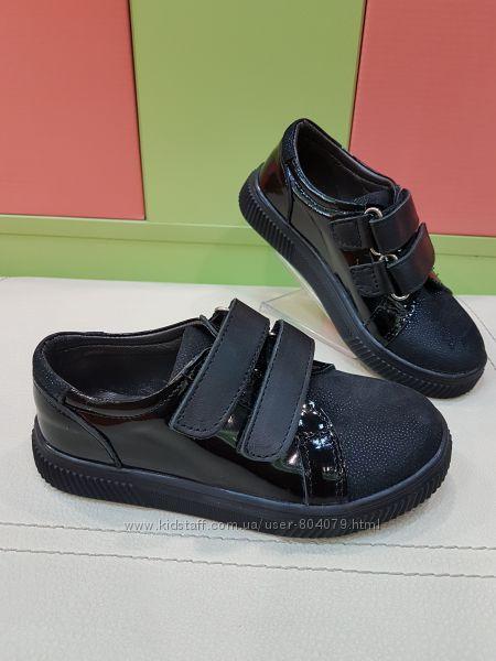 Кожаные туфли Bayrak B90