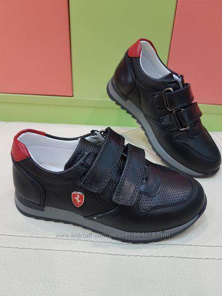 Кожаные туфли polipeys 300-03