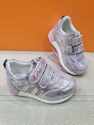 Кожаные кроссовки K. Pafi 21-25р 126