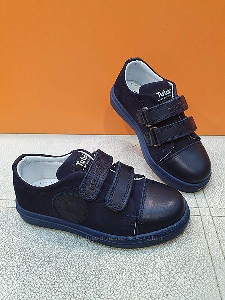 Кожаные туфли Tutubi 26-30р 146-02