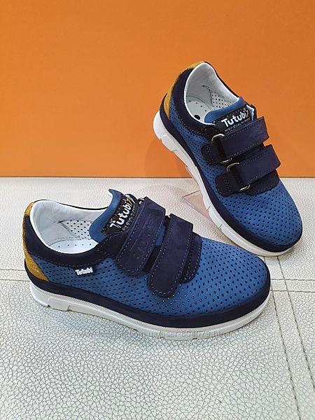Кожаные туфли Tutubi 26-30р 115-04