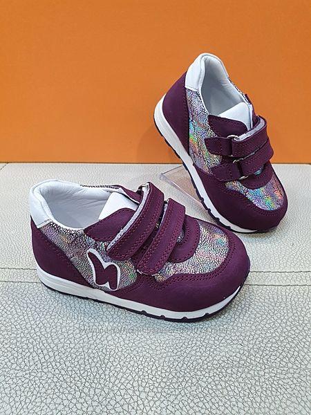 Кожаные кроссовки Panda 21-25р 6350B