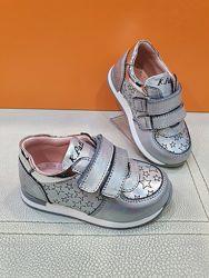 Кожаные кроссовки K. Pafi 21-25р 18-310