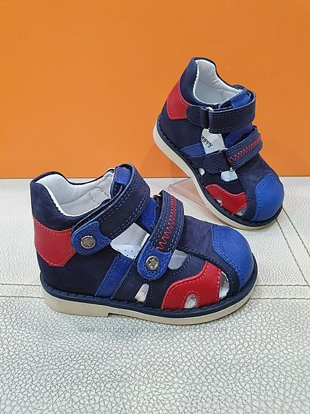Кожаные сандали Pinky 20-25р Ортопед 633-B