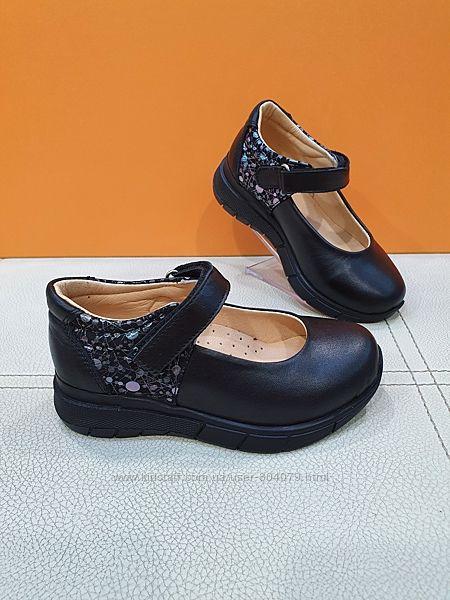 Кожаные туфли Bayrak 26-30р 2030