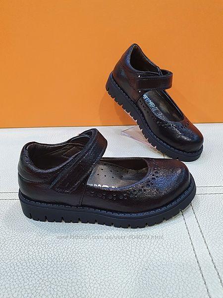 Кожаные туфли BeyBu 26р 2040