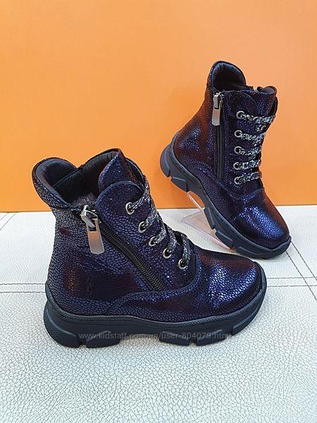 Кожаные зимние ботинки Panda 26-30р 2100P