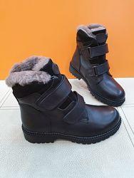 Кожаные зимние ботинки Polipeys 31-36р 99-22