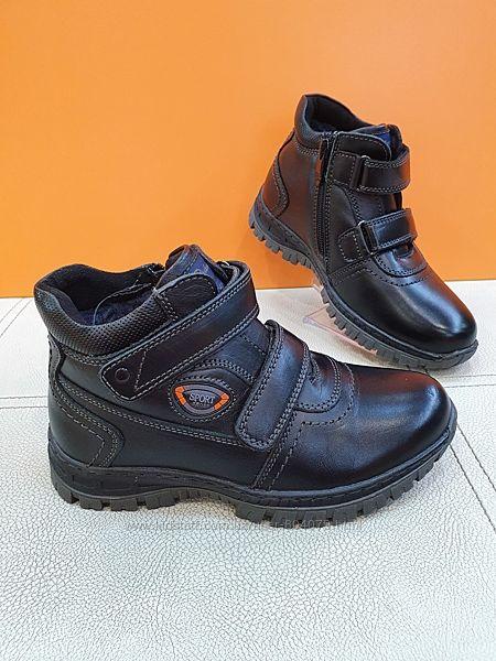 Кожаные зимние ботинки KangFu 31-36р T806-2