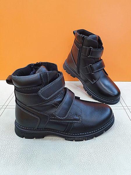 Кожаные зимние ботинки KangFu 31-36р T552-2