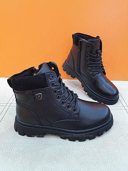 Кожаные зимние ботинки KangFu 31-36р T931-2