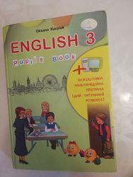 Английский Карпюк 3 класс