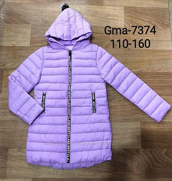 Куртка для девочки, Glo-Story, 110-160 рр. , арт. GMA-7374