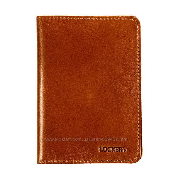 Екрануюча обкладинка для біометричного паспорта коньяк Locker Pas2 Cognac