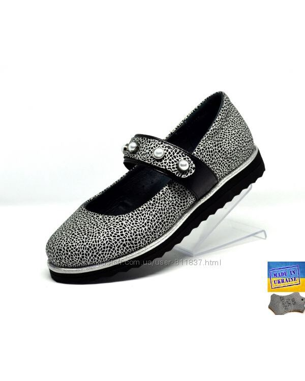 Детские кожаные туфли Masheros. Арт. 222-4
