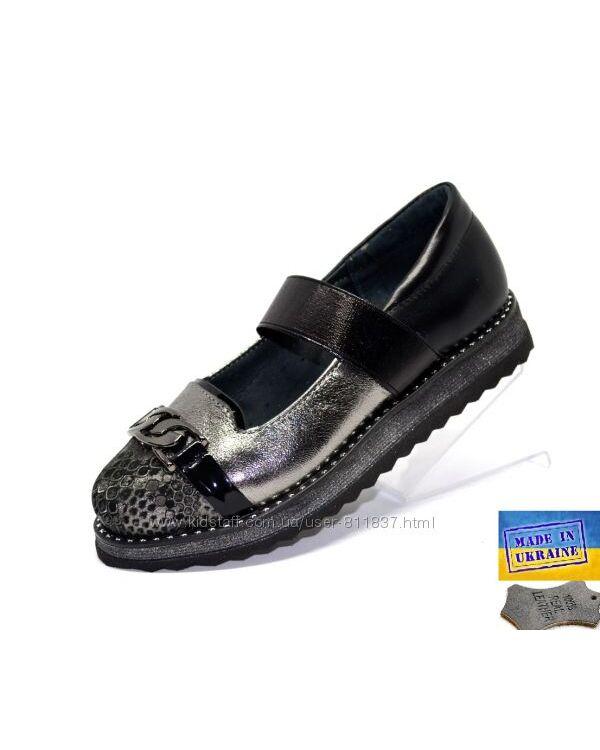 Детские кожаные туфли Masheros. Арт. 754