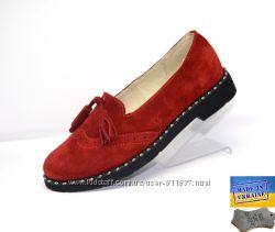 Кожаные детские туфли. Арт. 4014 красный замш