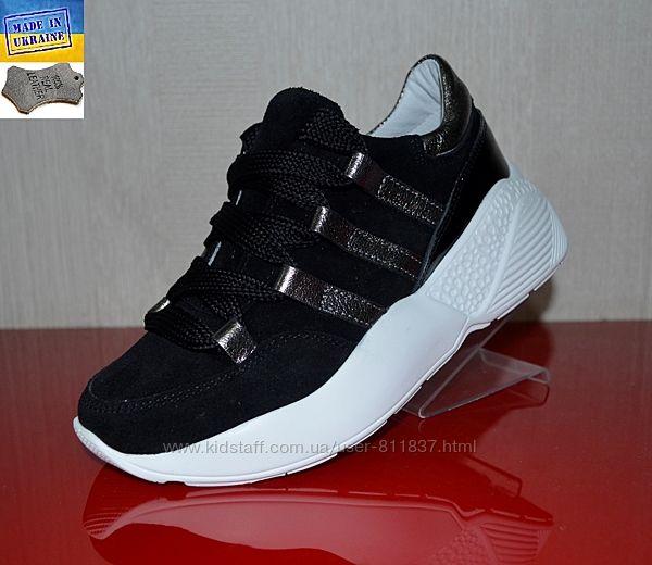 Замшевые кроссовки ТМ Masheros. 33-36рр. Арт. 3513