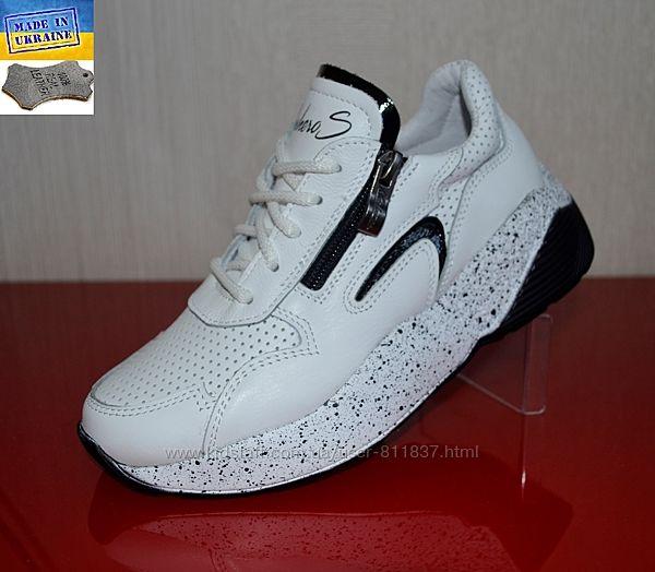 Кожаные кроссовки ТМ Masheros. Арт.2522 белый перфо