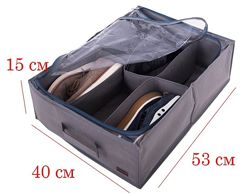 Органайзер для обуви на 6 пар ORGANIZE серый