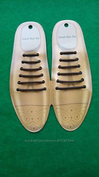Силиконовые шнурки. Для туфель.