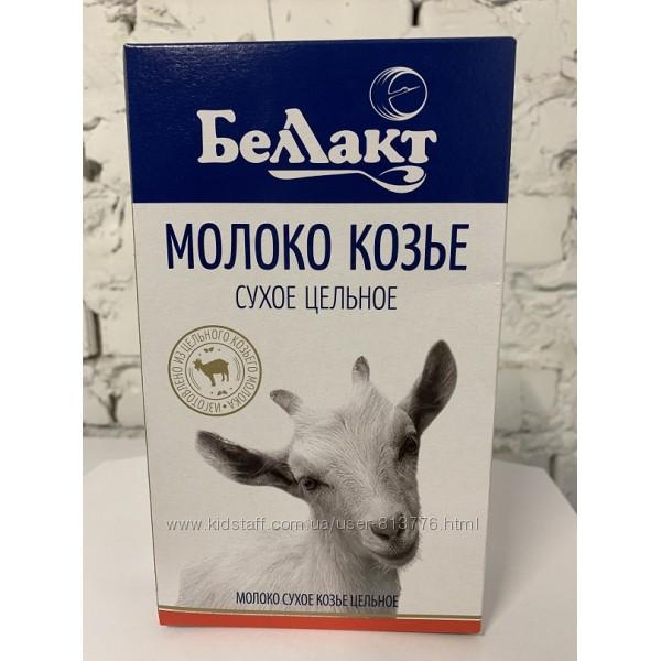 Молоко козье  сухое , цельное  . Вес 300 г . Беллакт .