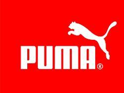 PUMA -40 выкуп с официального сайта