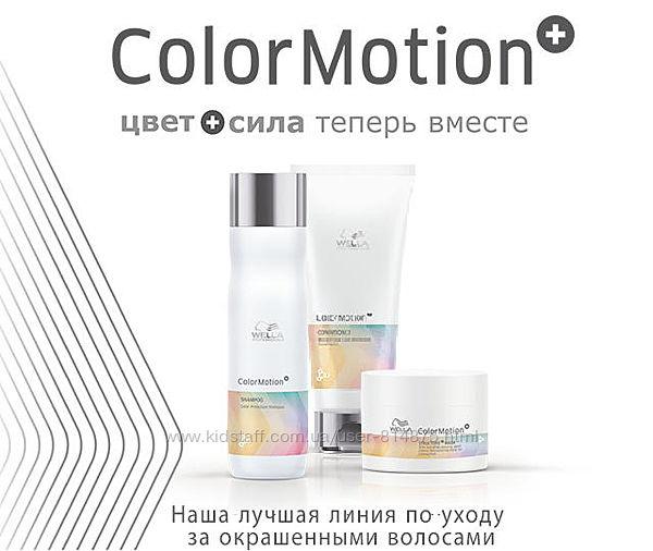 Маска, бальзам, шампунь Защита цвета и структуры волос Wella Color Moti