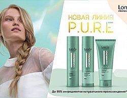Безсульфатная серия шампунь, маска, бальзам для волос Londa Pure