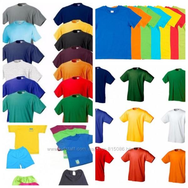 футболки однотонные хлопок все цвета и размеры от виробника.