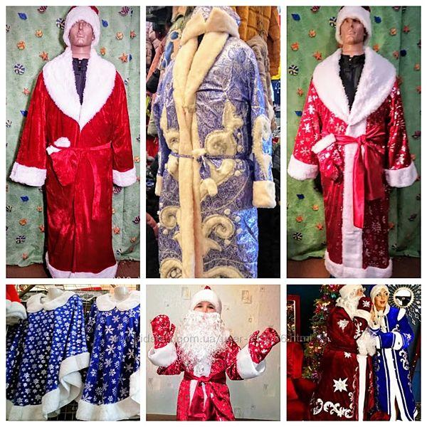Дед мороз, борода, парик, мешок, халат, атласный, бархатный, длинный, снегу