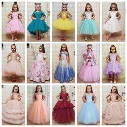 Платье нарядное, бальное платье, красивое детское платье.