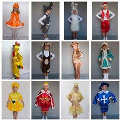 карнавальні костюми від виробника, ціна від 200грн. перуки, маски, парики
