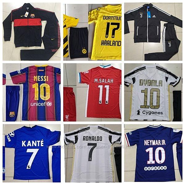 Футбольна форма, Роналдо, Меси, Мбапе, Неймар, Гризман, бутсы, гетры футбол