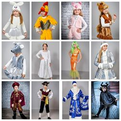Карнавальные костюмы зверей, новогодние, птицы, морские, сказочные,