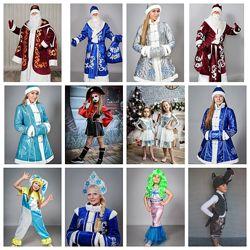 Карнавальные, новогодние костюмы, цена виробника, качество с гарантией