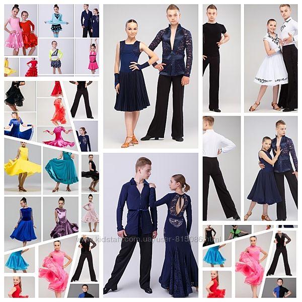 Платья рейтинговые, стандарт, сарафаны латино, комбидрессы, рубашки, брюки.