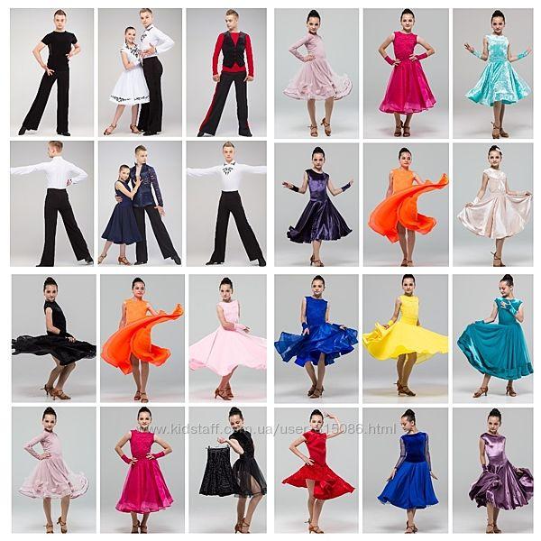 Бейсики, платья рейтинговые и стандарт, латина, для танцев от производителя
