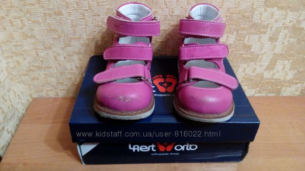 Туфли детские ортопедические 4Rest Orto 06-312, размер 24