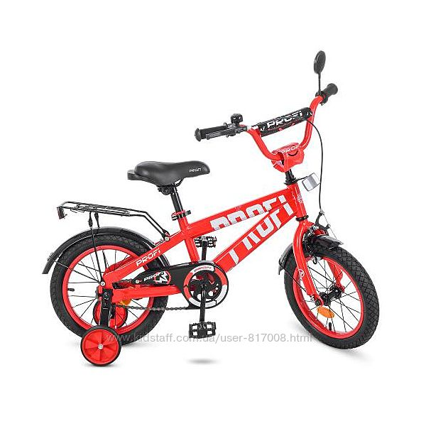 Профи Флеш 14 дюймов велосипед двухколесный детский Profi Flash