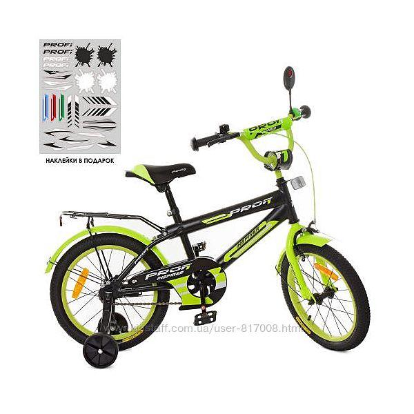 Профи Инспирер 14 16 20 дюймов велосипед двухколесный Profi Inspirer