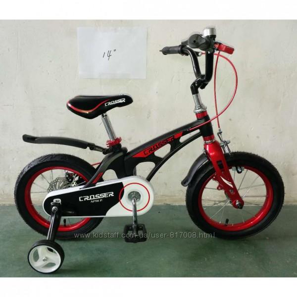 Кросер Спейс 16 18 велосипед двухколесный Crosser Space облегченный