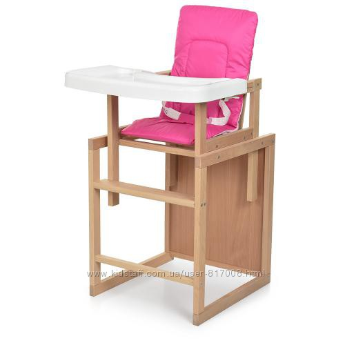Виваст R стульчик для кормления деревянный трансформер vivast