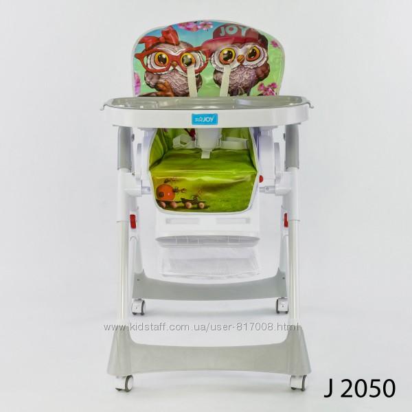 Joy J стульчик для кормления детский Джой